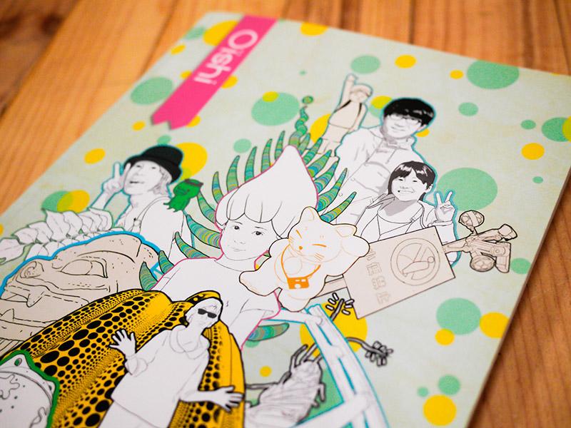 Oïshi livre de photos